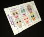 thumb-postnl-gelegenheidszegels2020-beukers-scholma-002
